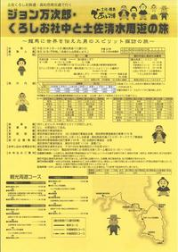 ファイル 20-1.jpg
