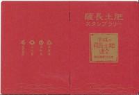 ファイル 307-1.jpg
