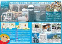 ファイル 41-4.jpg