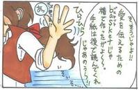 ファイル 57-2.jpg